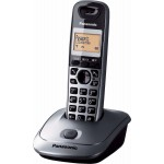Panasonic KX-TG2511 Metallic Gray