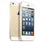 Apple iPhone 5s 16GB Χρυσό