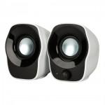 Logitech Z120 2.0 Stereo Speakers (White)