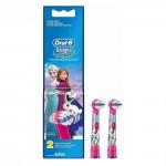 Ανταλλακτικά Oral-B Toothbrush heads Frozen 2 pcs (BRAFROZEN)