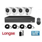 LONGSE Smart kit CS500, 5MP, 4 Cameras με 3 διαφορετικούς Sensors, mouse