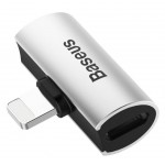 BASEUS αντάπτορας USB Type-C σε 2x USB Type-C CAL46-S1, γκρι
