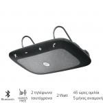 Motorola SONIC RIDER Bluetooth Car Kit Hands Free