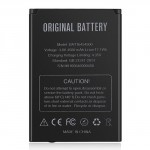 Doogee T5S 4500mAh Original Battery