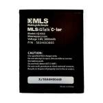 MLS Color 3G iQ1055 Μπαταρία