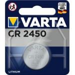 VARTA CR 2450 (συσκ.1) 6450101401 ΛΙΘΙΟΥ