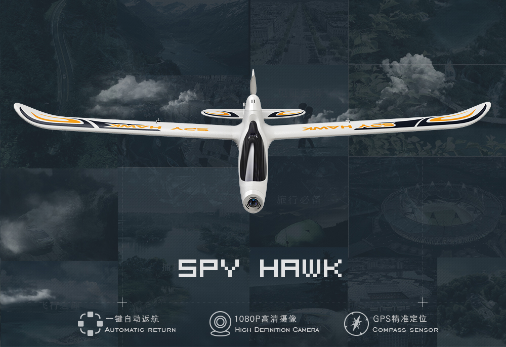 Minya.gr - Hubsan H301S 1080p Spy Hawk RC Plane With Camera