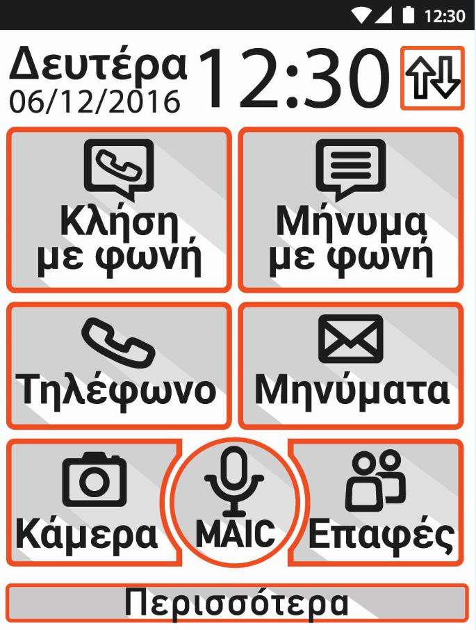 Minya.gr - MLS Easy S