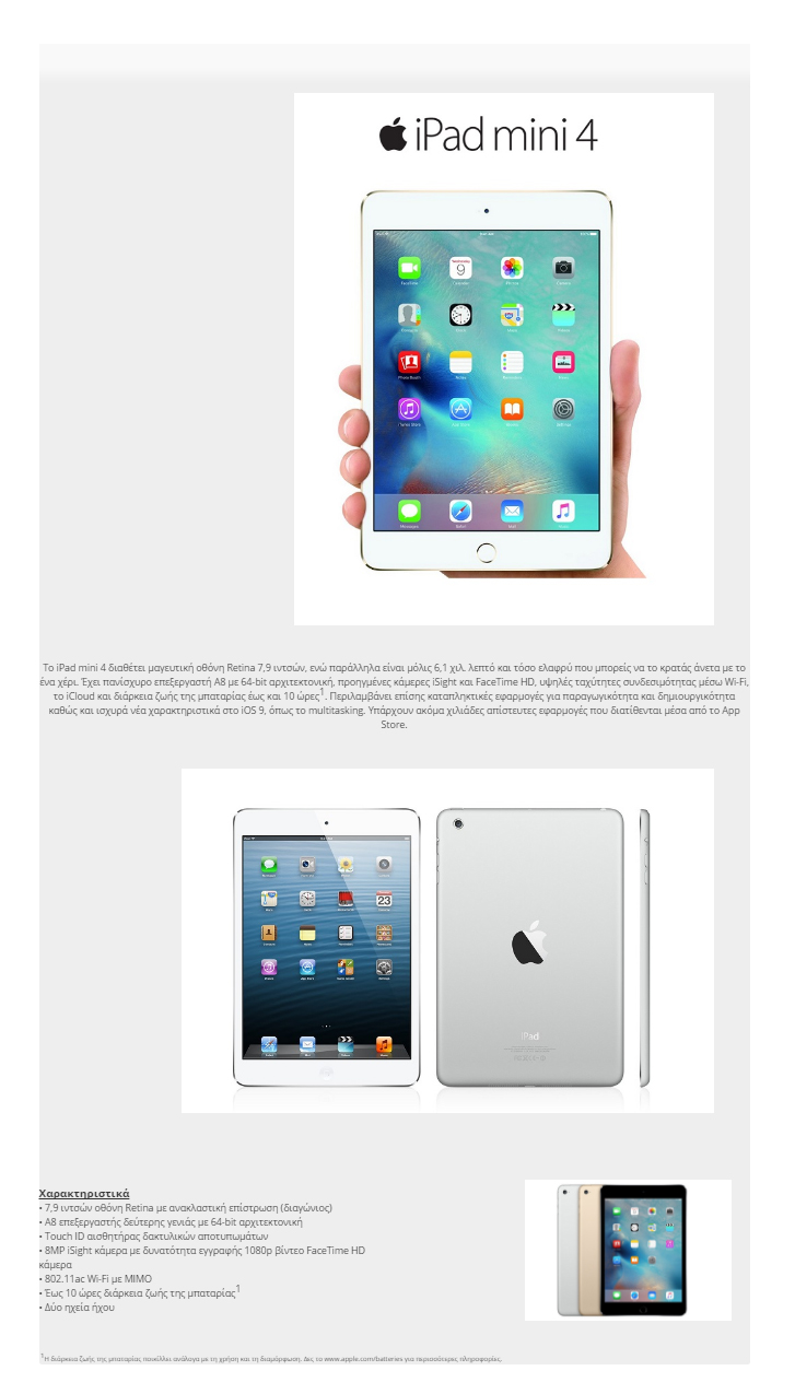 "Apple iPad Mini 4 7.9"" Retina HD 128GB WiFi : 529.00 ..."